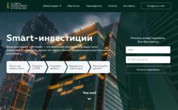 gistrade.ru отзывы