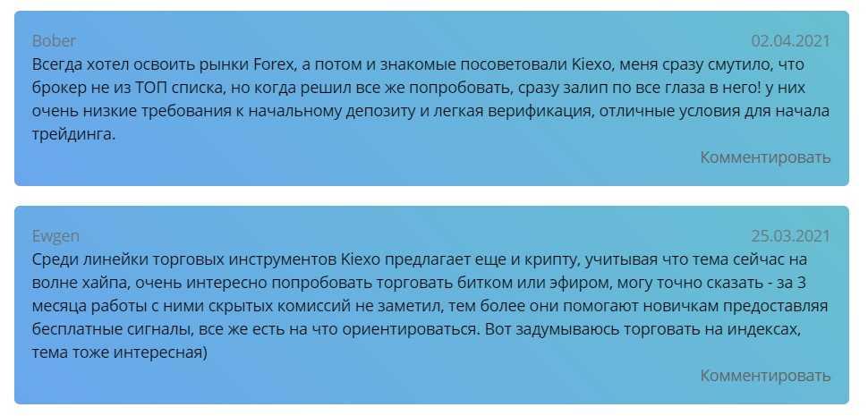kiexo.com обзор