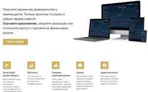 Access Capital брокер