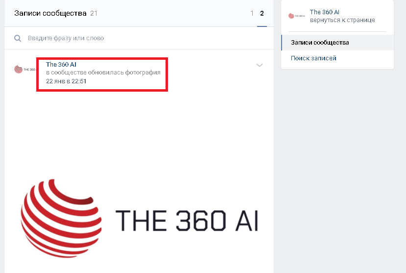 THE360AI - Лохотрон