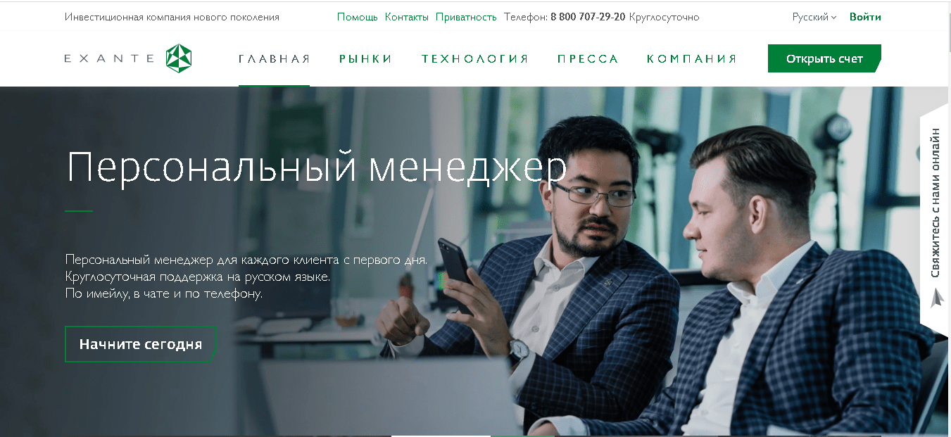 Rich Invest Group -Лохотрон