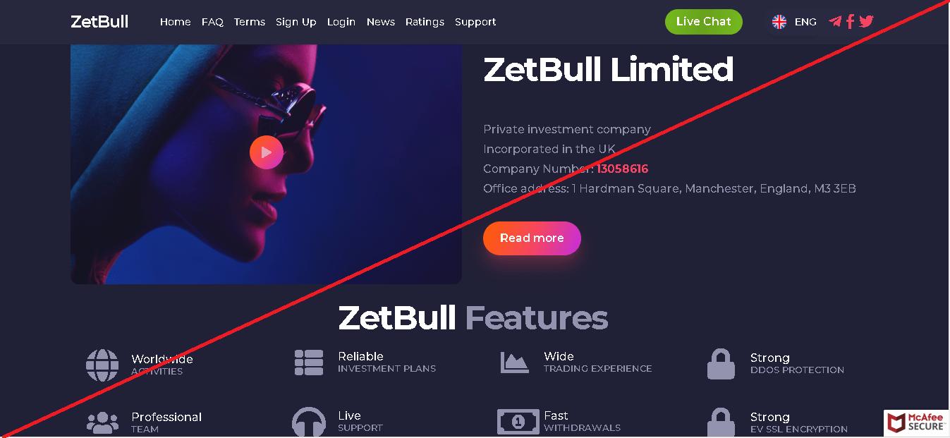 ZetBull - Мошенники