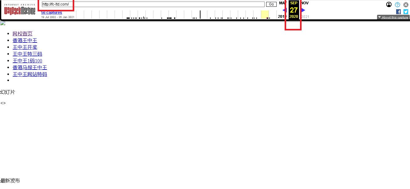 FC Ltd - Мошенники
