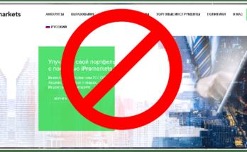 iPomarkets - Обзор