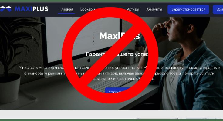 MaxiPlus - Обзор