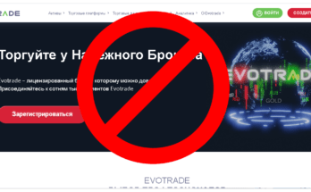 Evotrade - Обзор