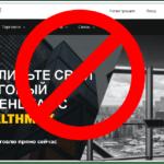 WeathMax - Обзор