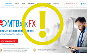 MTBankFX - Обзор