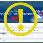 Zenit - Обзор