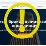 VCapital - Обзор