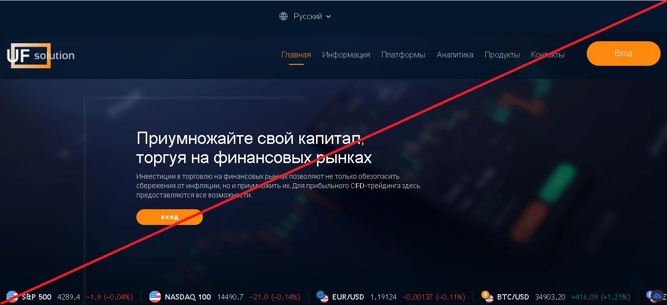 Riva Financial Systems - Лохотрон