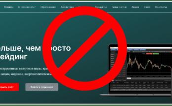 BPCE Capital - Обзор