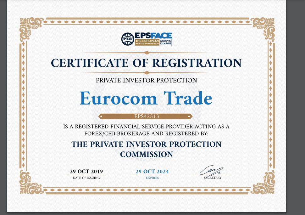 Eurocom Trade лицензия