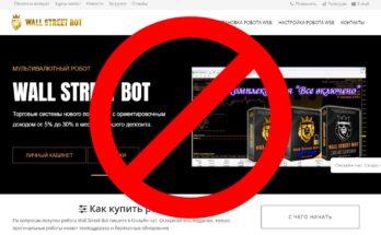 wsb-robot.ru отзывы