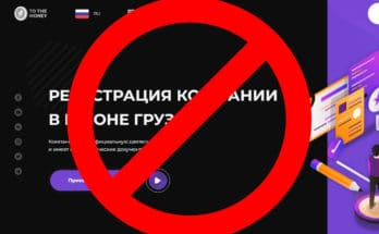 To The Money главная страница