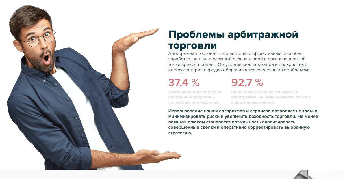 Yotex инвестиционные предложения