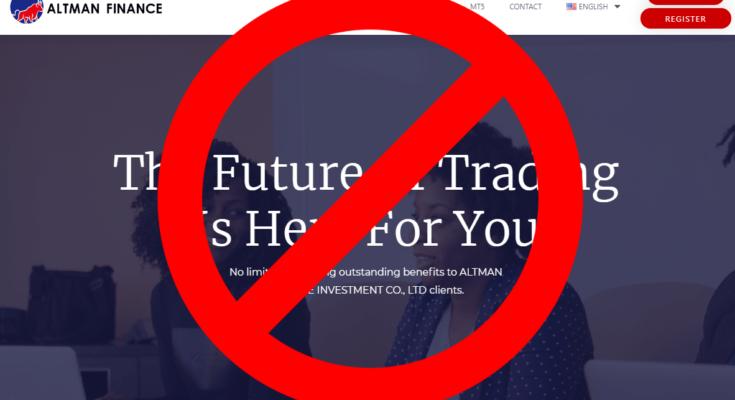 Altman Finance официальный сайт