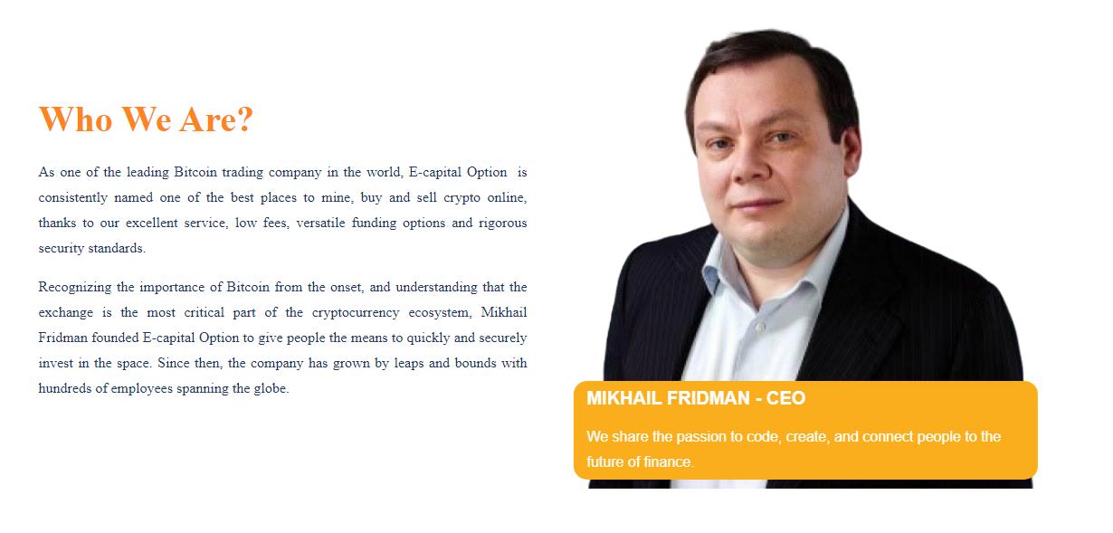 E-Capital Option о компании